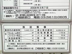 p7061255.jpg